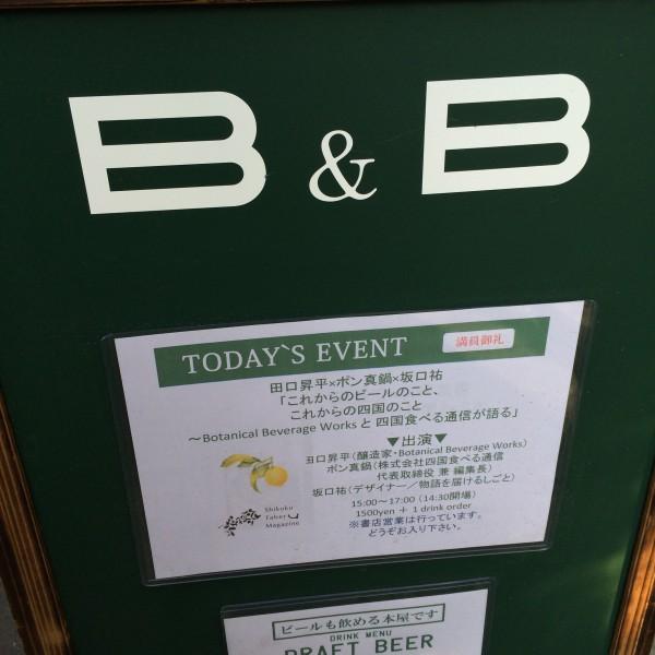 bbw01