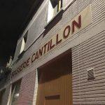Brasserie Cantillon(カンティヨン醸造所)